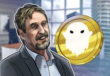 Ghost Coin to be Deployed as Payment for Hong Kong Vending Machines